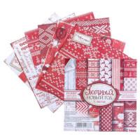 Набор бумаги для скрапбукинга Уютный Новый год 6 листов 14,5х14,5см, 160 гр/м2