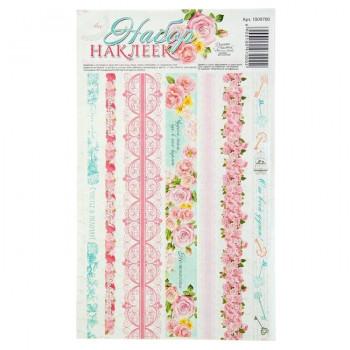 Набор декоративной клейкой ленты Розовый, 12,5х21см, 1 лист