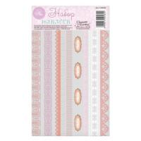 Набор декоративной клейкой ленты Нежность, 12,5х21см, 1 лист