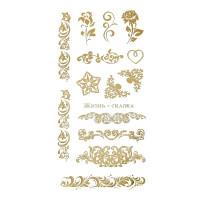 Наклейки декоративные с тиснением Жизнь - сказка, 8х16см, 1 лист