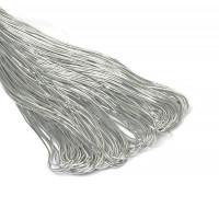Эластичный шнур 2мм с текстильным покрытием (шляпная резинка) - Серебро, 1м