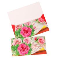 Конверт для денег Поздравляем_розы и ландыши