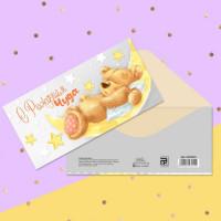 Конверт для денег С рождением чуда, 16,5х8см