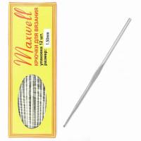 Крючок для вязания 1.5мм - 12см - Maxwell - металлический, 1 шт